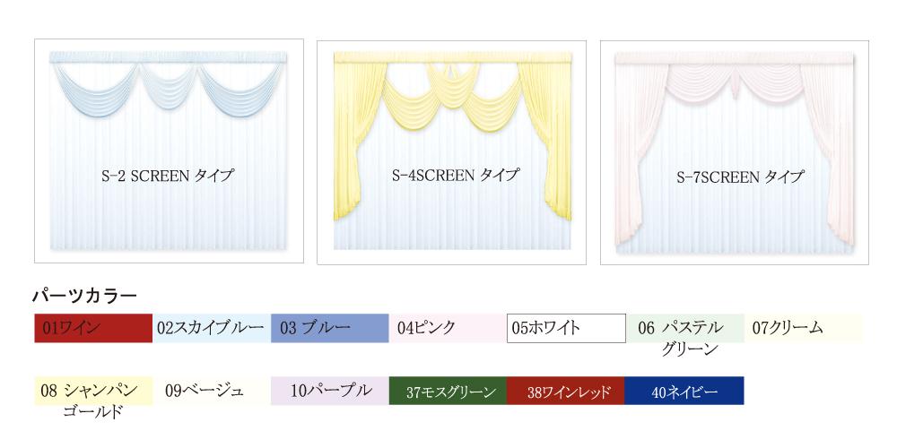 screen_make2