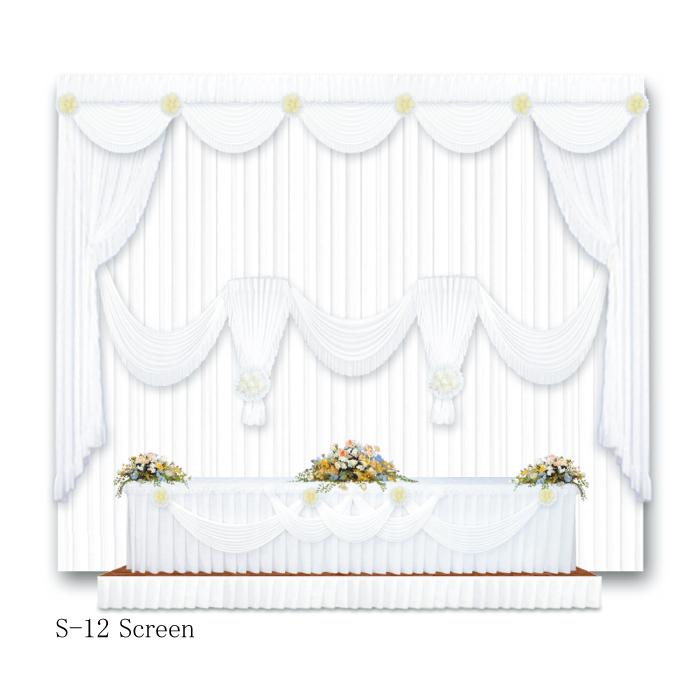 screens12