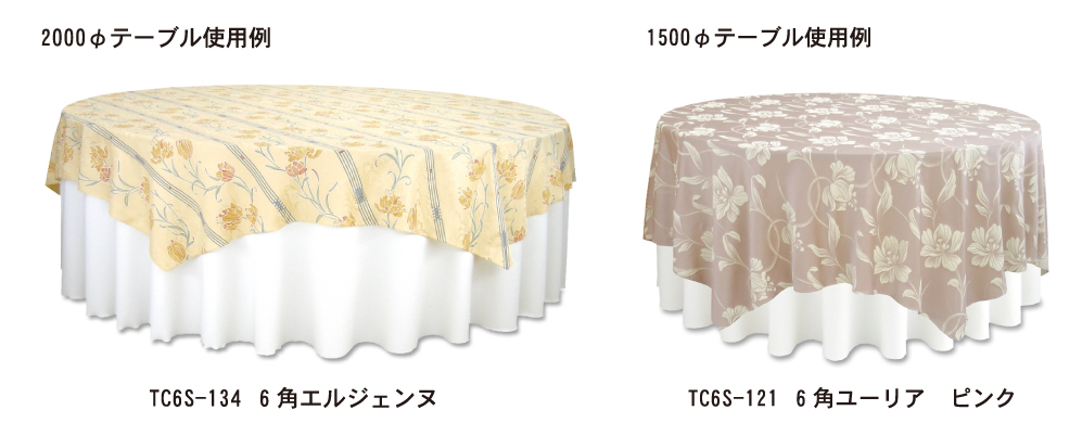 topcloth1